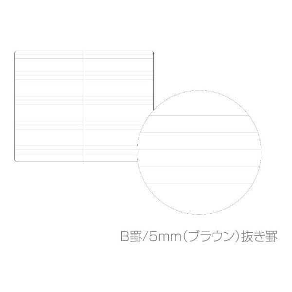 エトランジェ・ディ・コスタリカ ノート[POCKET]ケイ RCPーNー02 5冊 (直送品)