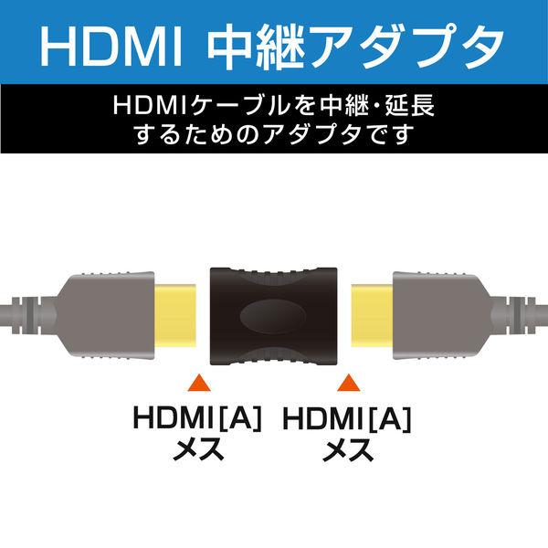 エレコム HDMI延長アダプタ ストレート AF-AF ブラック AD-HDAAS01BK (直送品)