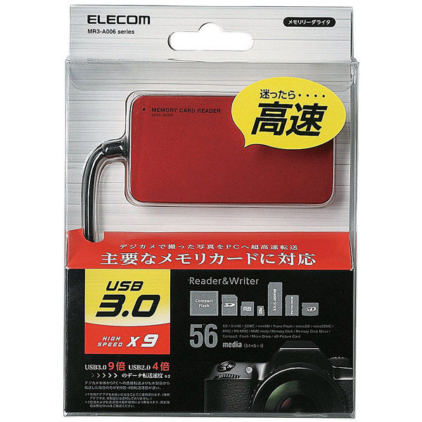 エレコム USB3.0対応メモリリーダライタ MR3-A006RD (直送品)