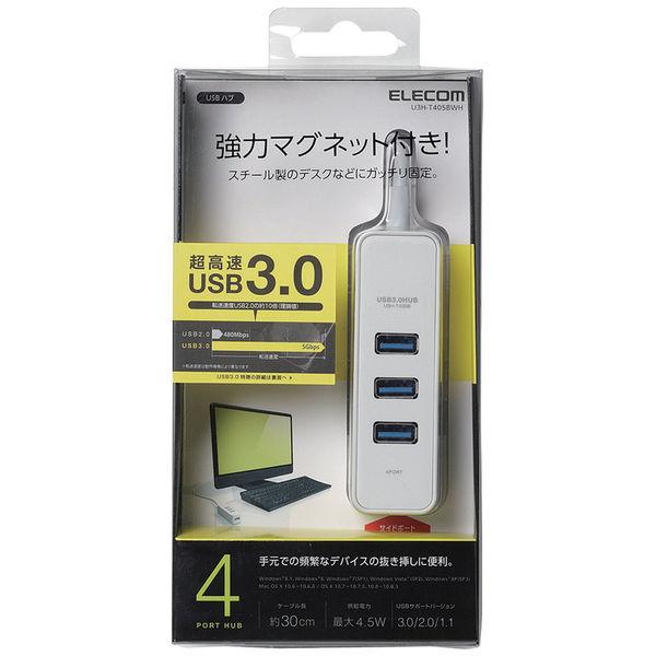 エレコム USBHUB3.0 マグネット バスパワー 4ポート ホワイト U3H-T405BWH (直送品)