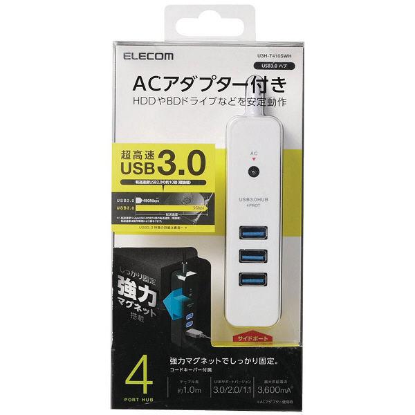 エレコム USBハブ(USB HUB) USB3.0ハブ(4ポートマグネット付き) ホワイト セルフパワー 90cm U3H-T410SWH 1個 (直送品)