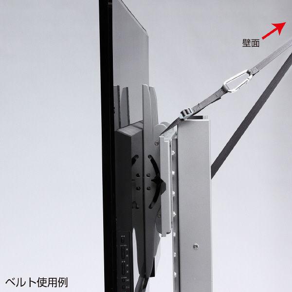 サンワサプライ ラック、スタンド転倒防止壁面用ベルト(1本) RAC-BL2 (直送品)