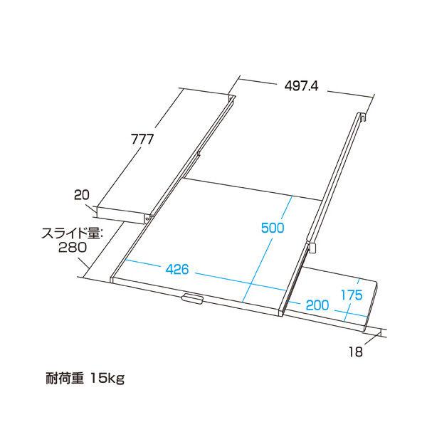 サンワサプライ スライド棚(マウステーブル付) RAC-SV18SMN (直送品)