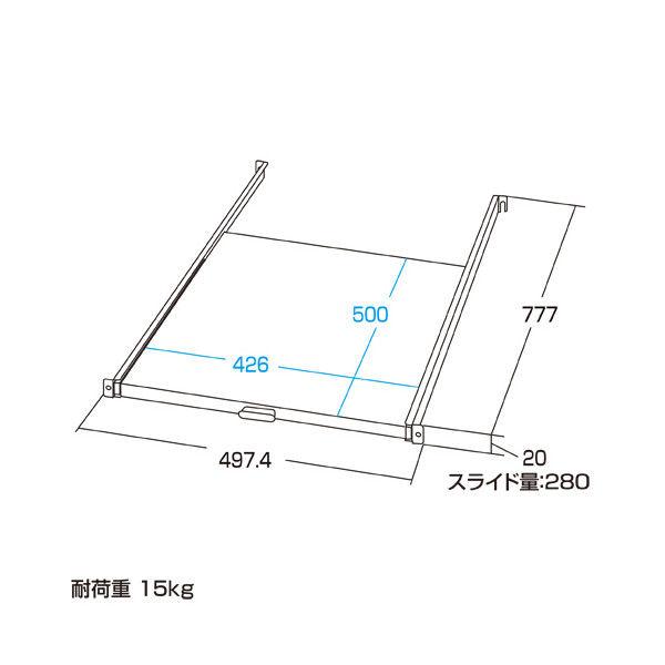 サンワサプライ スライド棚 RAC-SV18STN (直送品)