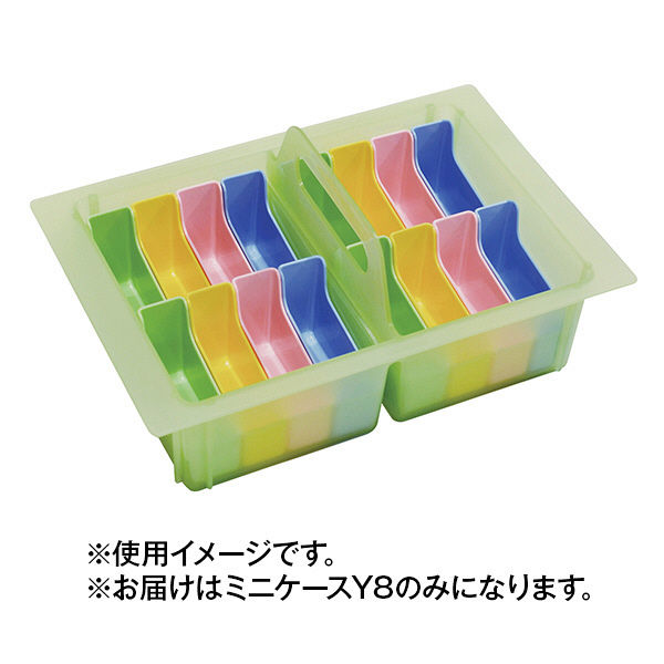 河淳 ミニケースY8 イエローグリーン 30個セット MCN020YG (直送品)