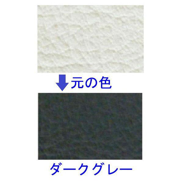 染めQテクノロジィ 染めQエアゾール 70ml ダークグレー 1セット/6本入(1本あたり:内容量70ml) (直送品)