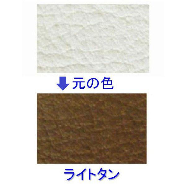 染めQテクノロジィ 染めQエアゾール 70ml ライトタン 1セット/6本入(1本あたり:内容量70ml) (直送品)