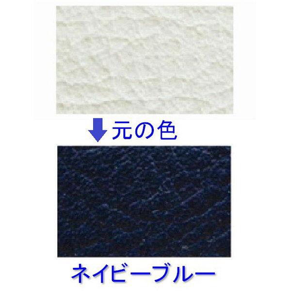 染めQテクノロジィ 染めQエアゾール 70ml ネイビーブルー 1セット/6本入(1本あたり:内容量70ml) (直送品)