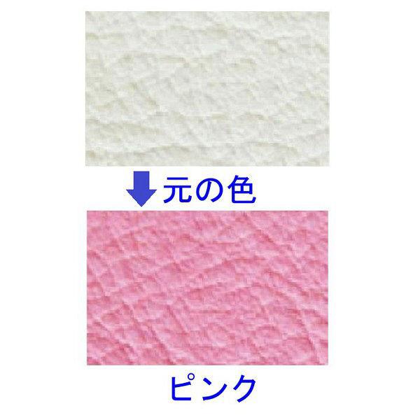 染めQテクノロジィ 染めQエアゾール 70ml ピンク 1セット/6本入(1本あたり:内容量70ml) (直送品)