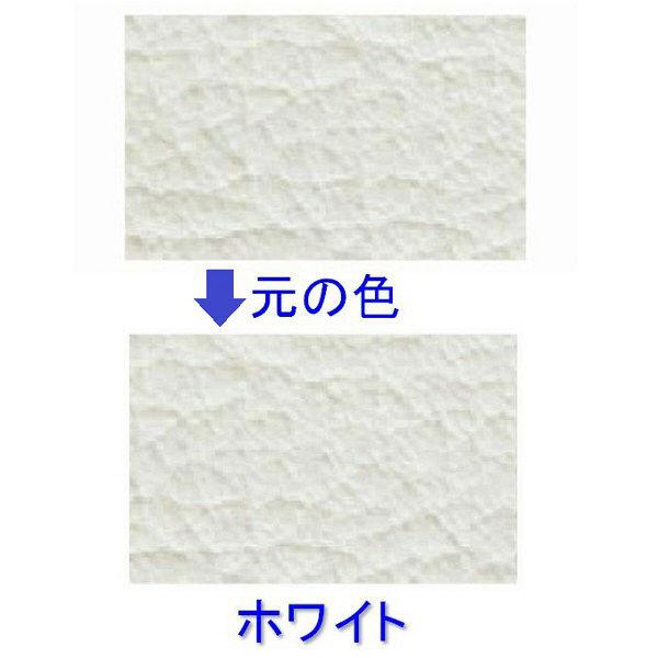 染めQテクノロジィ 染めQエアゾール 70ml ホワイト 1セット/6本入(1本あたり:内容量70ml) (直送品)