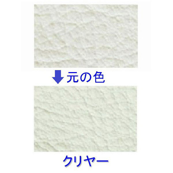 染めQテクノロジィ 染めQエアゾール 70ml クリヤー 1セット/6本入(1本あたり:内容量70ml) (直送品)
