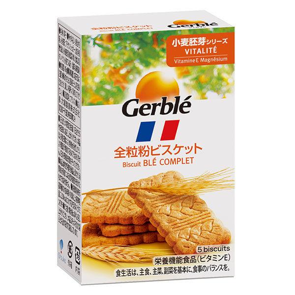 ジェルブレ全粒粉ビスケット 6箱