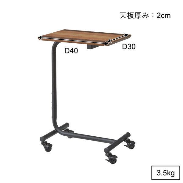 東谷 サイドテーブル エルマー END-352 ブラウン 1台 (直送品)