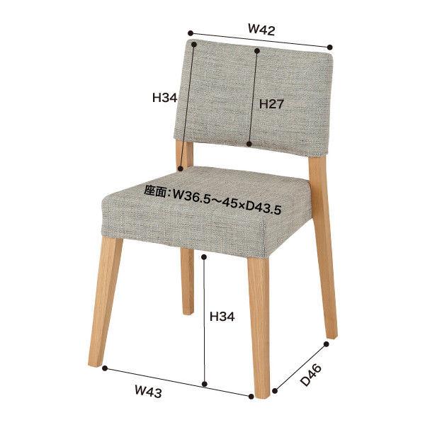 東谷 ダイニングチェア ヘンリー HOC-501BE ベージュ 1脚 (直送品)