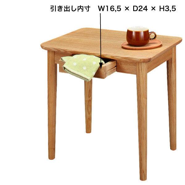 東谷 サイドテーブル モタ HOT-334NA ナチュラル 1台 (直送品)