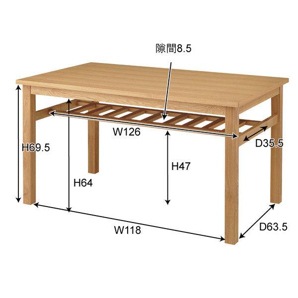 東谷 ダイニングテーブル コリング HOT-522TNA ナチュラル 1台 (直送品)