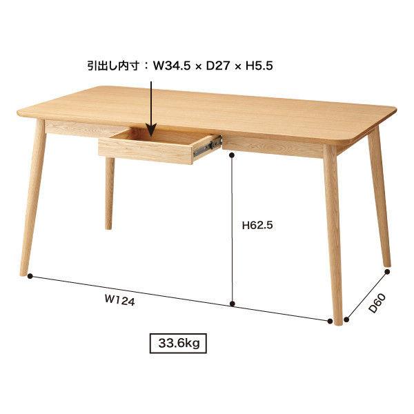 東谷 ダイニングテーブル ヘンリー HOT-540NA ナチュラル 1台 (直送品)