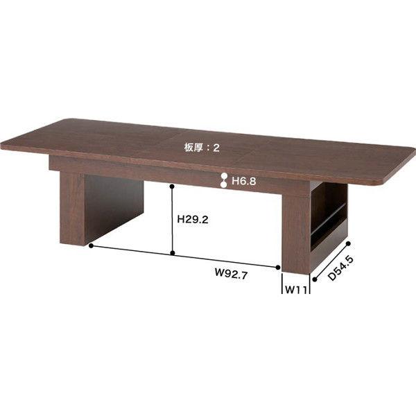 東谷 エクステンションテーブル モノ NET-605BR ブラウン 1台 (直送品)