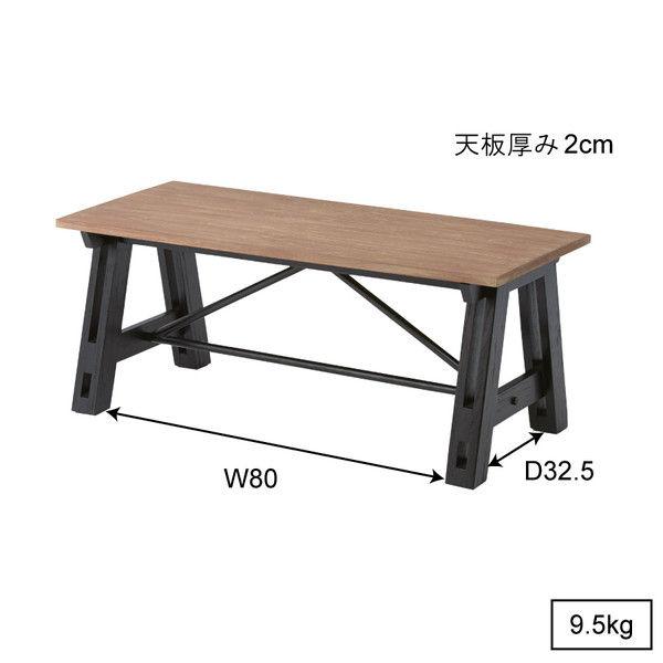東谷 コーヒーテーブル アイザック NW-855 ブラウン 1台 (直送品)