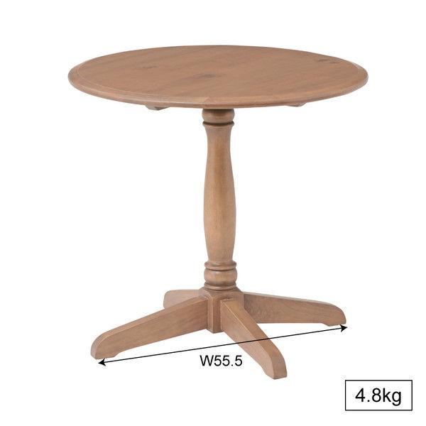 東谷 ラウンドテーブル バーニー PM-618 ブラウン 1台 (直送品)