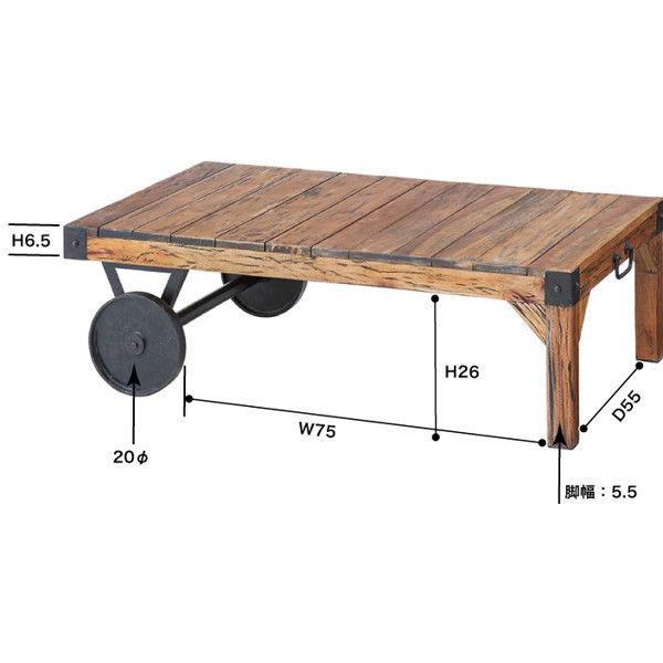 東谷 テーブル トロリー TTF-116 ブラウン 1台 (直送品)