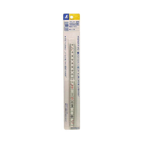 ファイバー折尺 10折 1m cm表示 78606 1セット(10個) シンワ測定 (直送品)