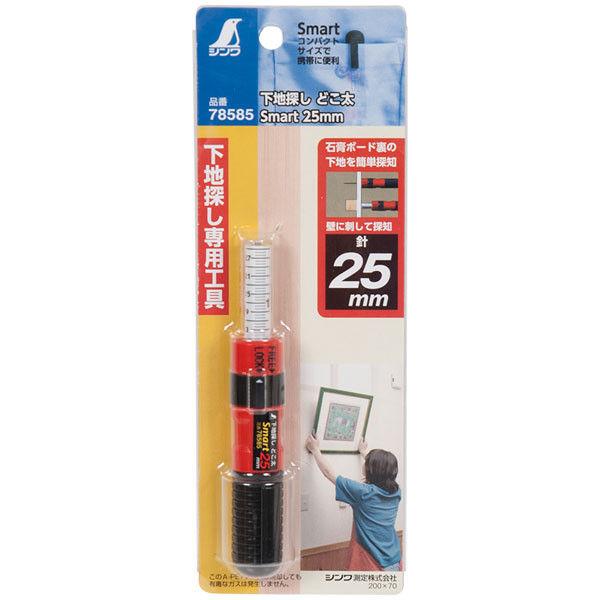 下地探し どこ太 Smart 25mm 78585 1セット(10本) シンワ測定 (直送品)