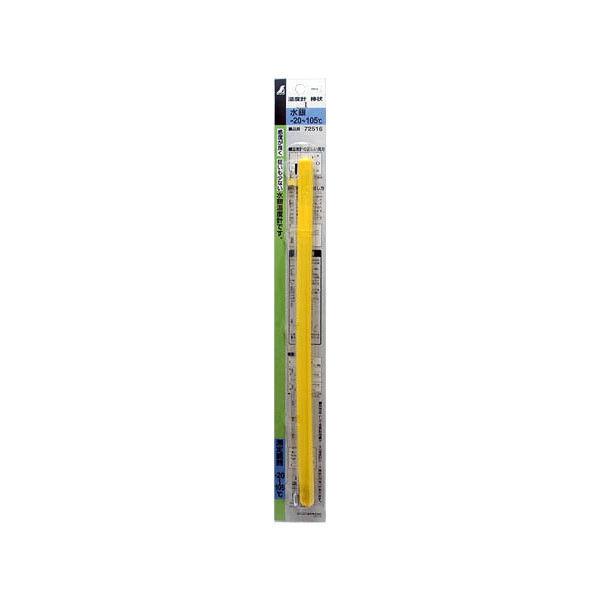 棒状温度計 I 水銀 -20~105℃ 30cm 72516 1セット(20個) シンワ測定 (直送品)