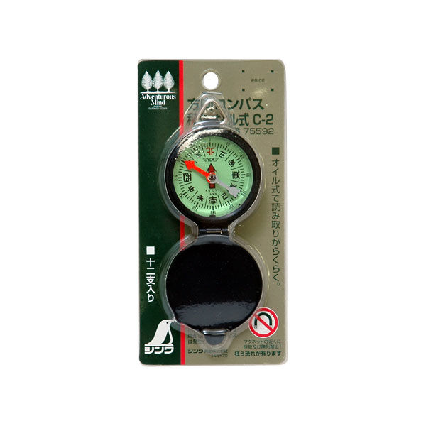 方向コンパス C-2 オイル式 和文字 75592 1セット(10個) シンワ測定 (直送品)
