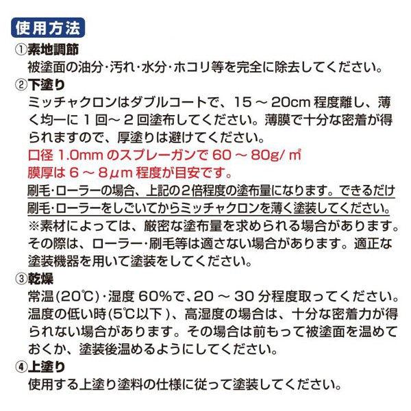 染めQテクノロジィ 染めQ ミッチャクロンマルチ エアゾール クリヤー 1セット/6本入(1本あたり:内容量420ml) (直送品)