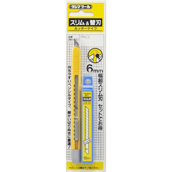 カッター スリム&替刃 黄 200Y-B20 1セット(20個) TJMデザイン (直送品)