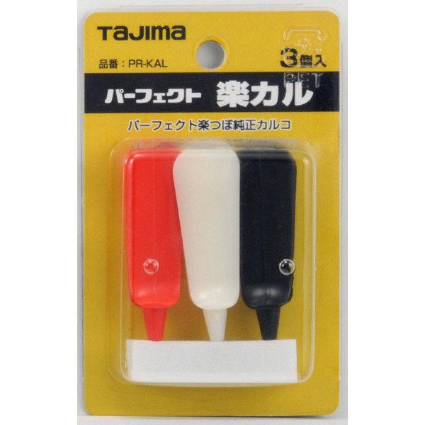 パーフェクト 楽カル PR-KAL 1セット(15袋) TJMデザイン (直送品)