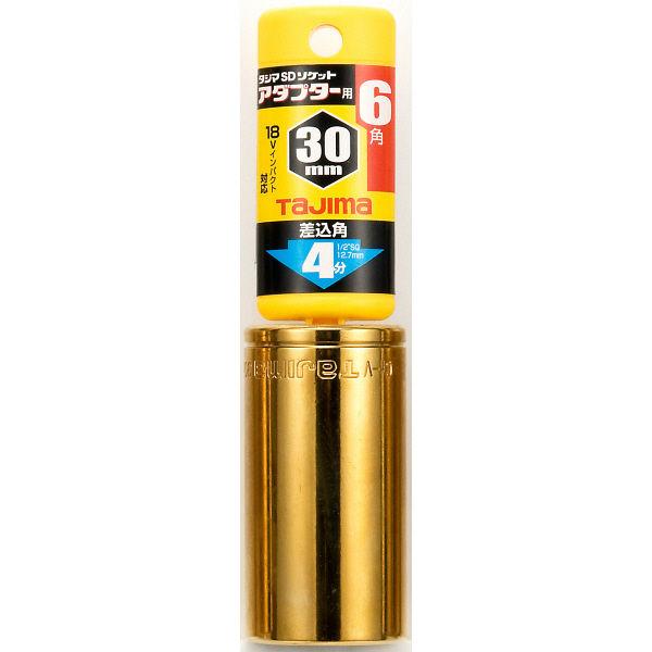 タジマ ソケットアダプター30 4分用交換ソケット 6角 TSKA4-30-6K 1セット(6個) TJMデザイン (直送品)