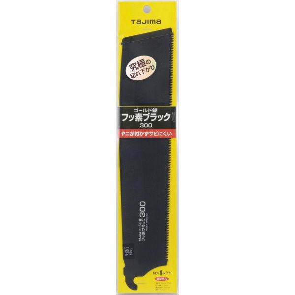 ゴールド鋸300 替刃フッ素ブラック GNB-300FB 1セット(6枚) TJMデザイン (直送品)