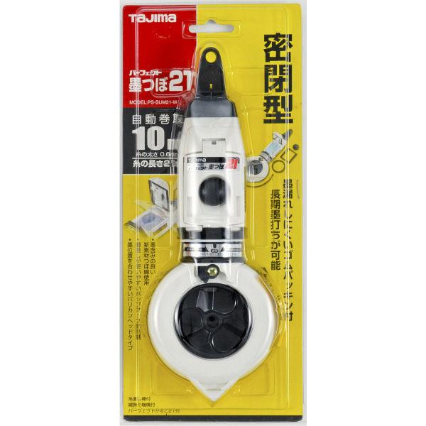 パーフェクト墨つぼ21 白 PS-SUM21-W 1セット(3個) TJMデザイン (直送品)