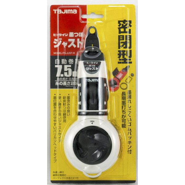 ピーライン墨つぼジャスト 白 PS-JUST-W 1セット(3個) TJMデザイン (直送品)
