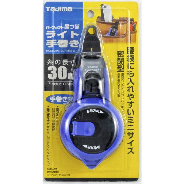 パーフェクト墨つぼライト手巻き PS-LIGHTMK-B 1セット(6個) TJMデザイン (直送品)