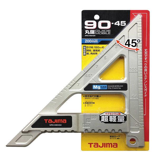 丸鋸ガイド モバイル 90-45 マグネシウム MRG-M9045M 1セット(6個) TJMデザイン (直送品)