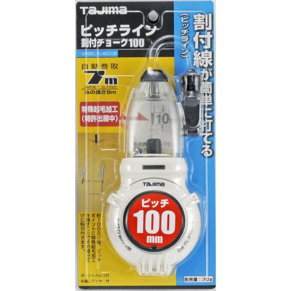 ピッチライン 割付チョーク100 PL-WCL100 1セット(3個) TJMデザイン (直送品)