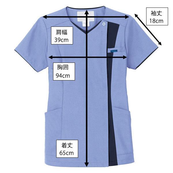 フォーク 医療白衣 レディスジップスクラブ 7023SC サックス S 1枚 (直送品)