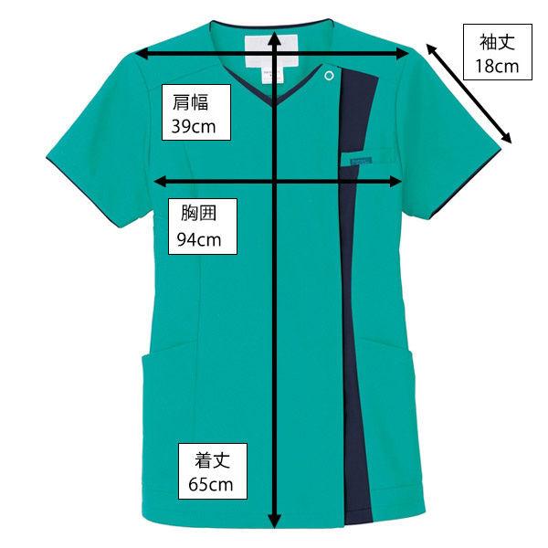 フォーク 医療白衣 レディスジップスクラブ 7023SC エムグリーン S 1枚 (直送品)