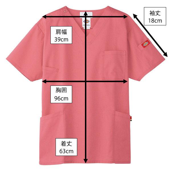 フォーク ディッキーズ スクラブ(男女兼用)7033SC ミリーピンク SS 医療白衣(直送品)
