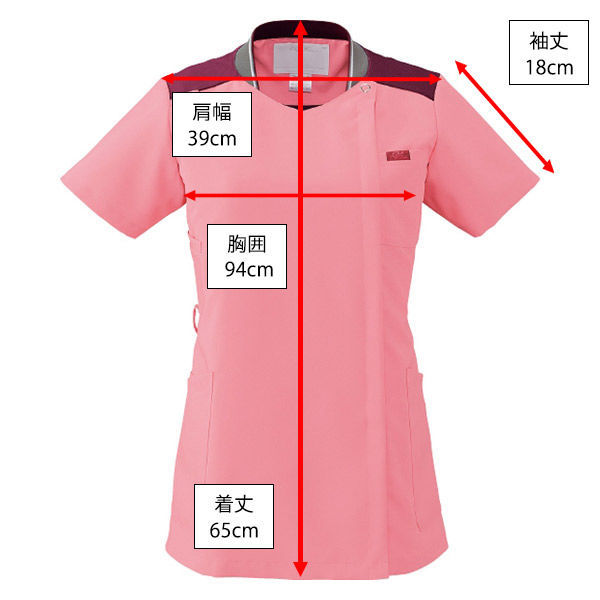 フォーク 医療白衣 レディスジップスクラブ 7043SC ピンク×バーガンディ S 1枚 (直送品)