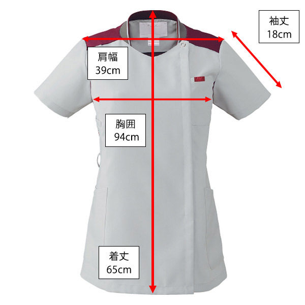 フォーク 医療白衣 レディスジップスクラブ 7043SC グレー×バーガンディ S 1枚 (直送品)
