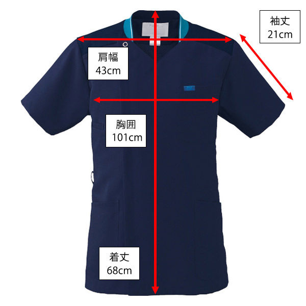 フォーク 医療白衣 メンズジップスクラブ 7044SC ダークネービー×ダークネイビー S 1枚 (直送品)