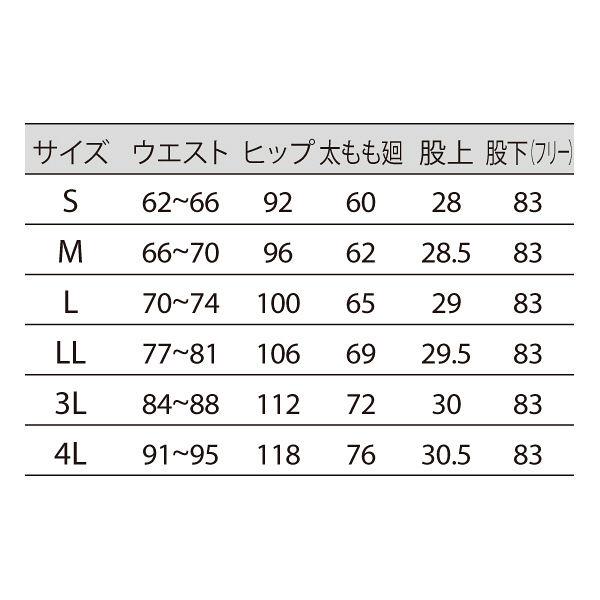 住商モンブラン ナースパンツ 医療白衣 レディス 白 4L 73-1161 (直送品)