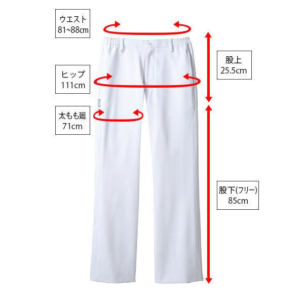 住商モンブラン アシックス レディスパンツ 医療白衣 ホワイト 3L CHM151-0101 (直送品)