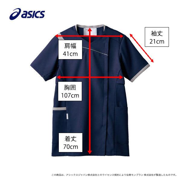 住商モンブラン レディスジャケット 医療白衣 半袖 ネイビー×グレー LL CHM354-0940 (直送品)