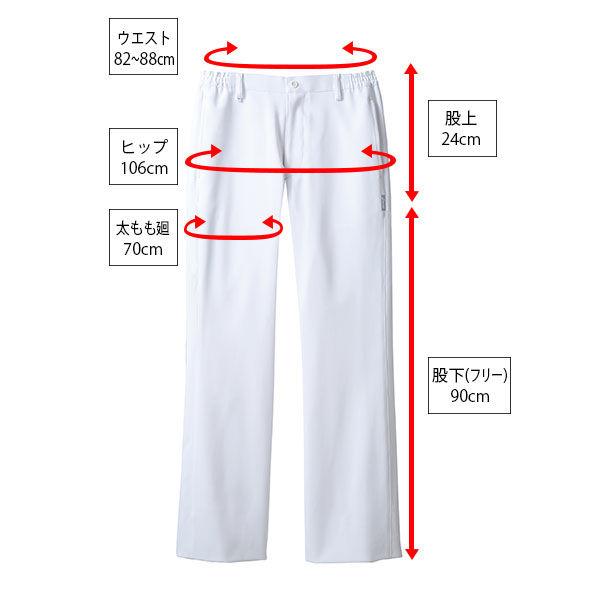 住商モンブラン メンズパンツ 医療白衣 ホワイト L CHM651-0101 (直送品)