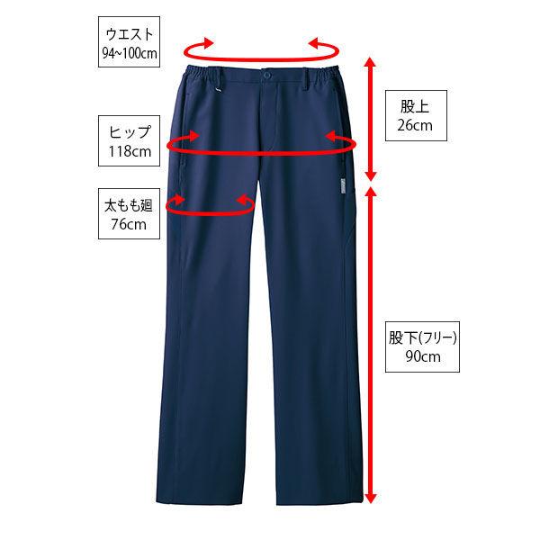 住商モンブラン メンズパンツ 医療白衣 ネイビー 3L CHM651-0909 (直送品)